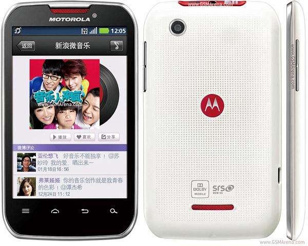 Rootear Android en el Motorola Motosmart Mix XT550