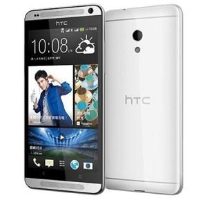 Rootear HTC Desire 700 Dual Sim