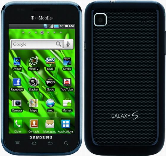 Samsung Galaxy Vibrant