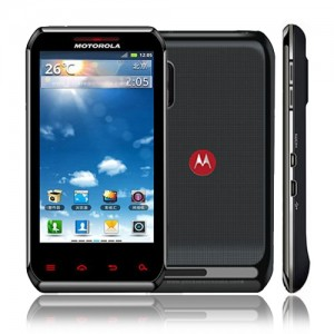 Rootear Android en Motorola XT760
