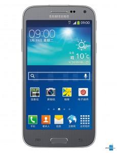 Desbloquear Android Samsung Galaxy Beam2