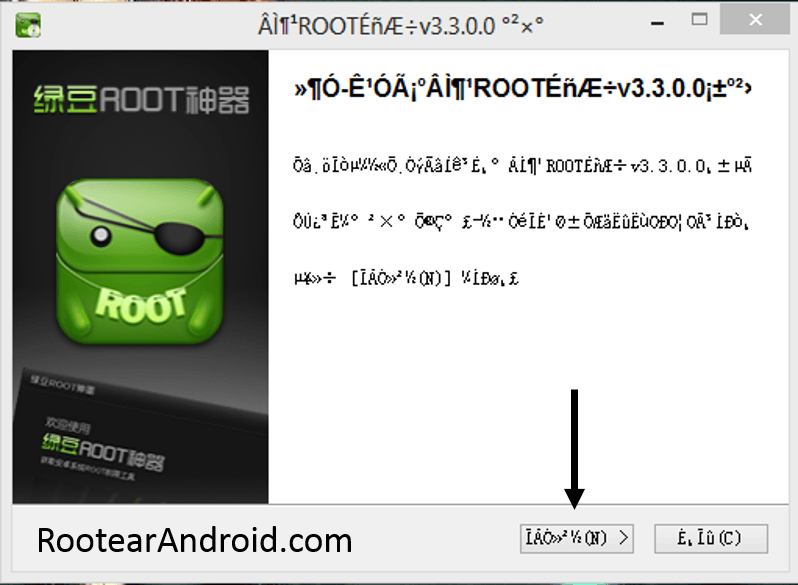 rootearandroid1