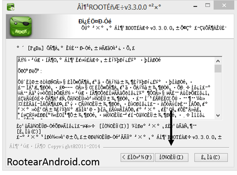rootearandroid2