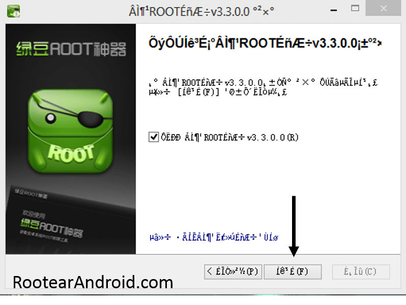 rootearandroid5